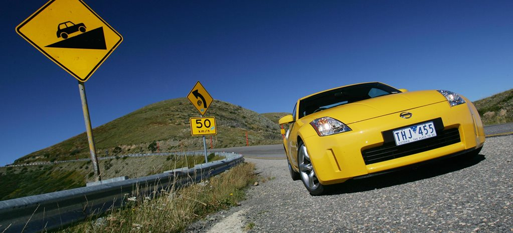 2005 Nissan 350Z 35th Anniversary review classic MOTOR feature