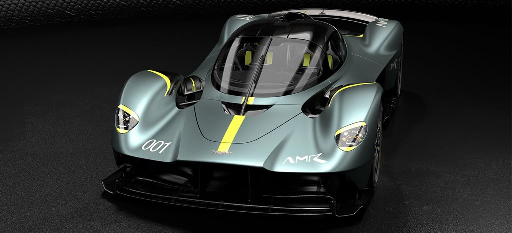 Aston Martin Valkyrie AMR track options revealed