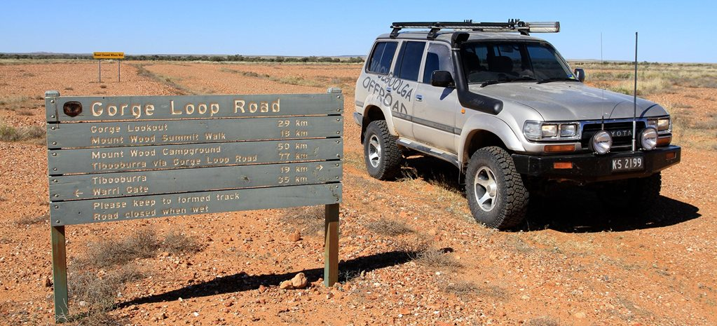 4x4 trip through the Tibooburra Gorge loop drive NSW feature