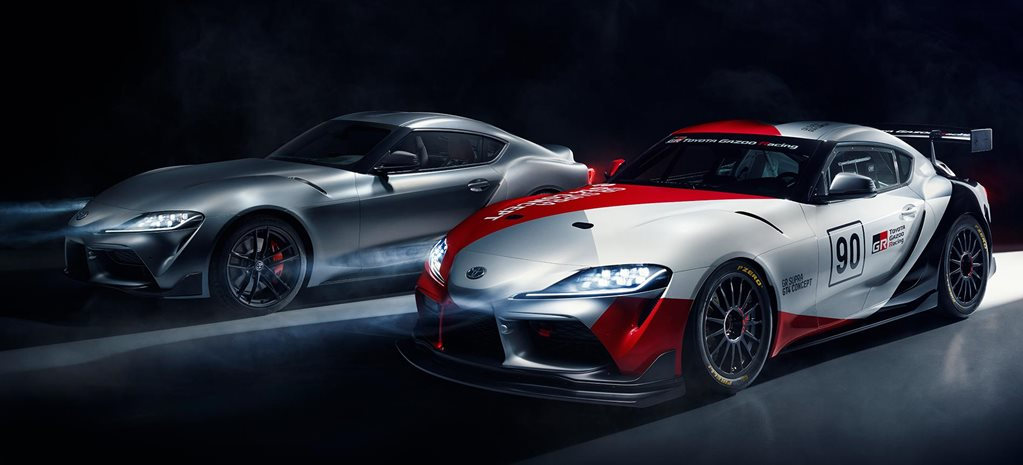 Toyota GR Supra GT4 revealed feature