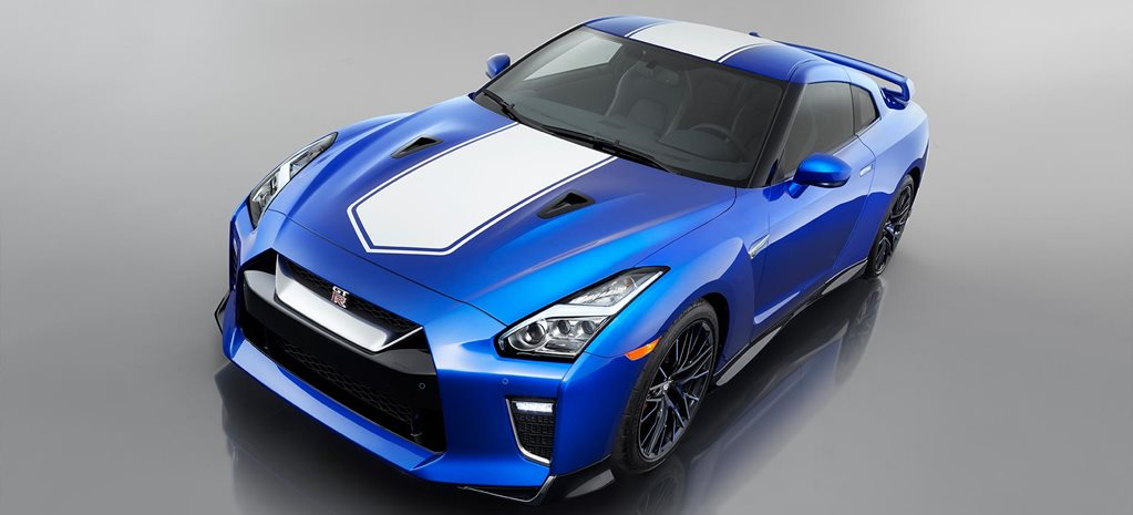2020 Nissan GT-R 50th Anniversary Edition revealed at NYIAS