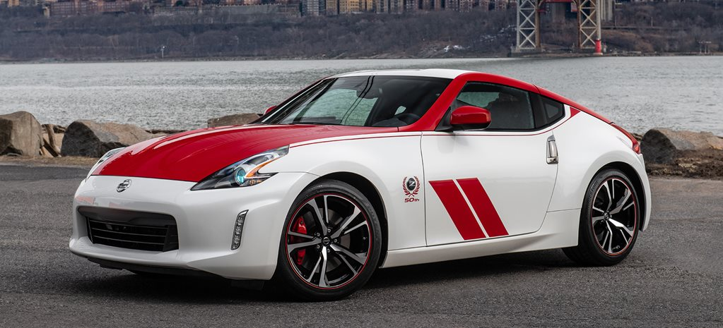 Nissan 370Z 50th Anniversary Edition revealed