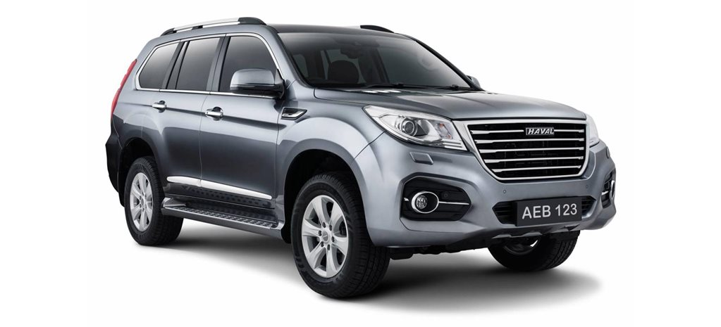 2019 Haval H9 new safety tech news
