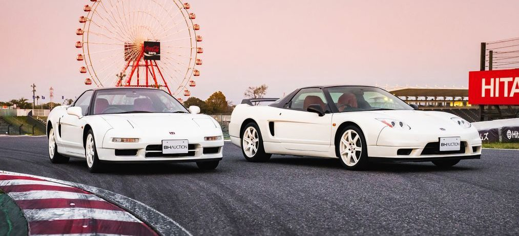 Pair of immaculate Honda NSX Rs up for auction