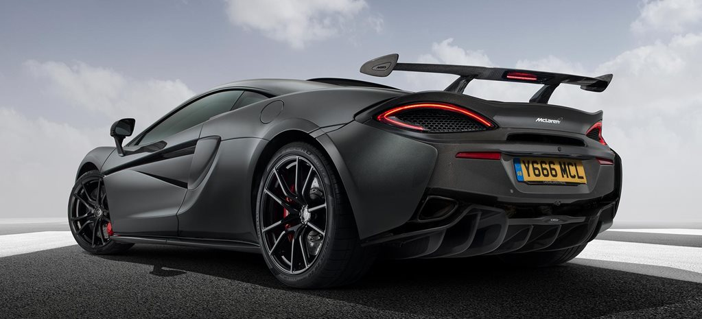 MSO High Downforce Kit McLaren 570S news