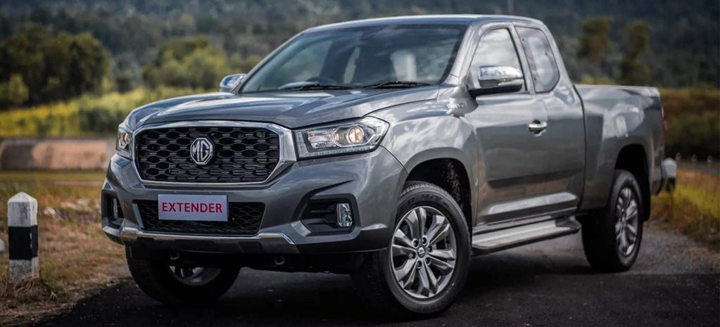 2020 MG Extender ute not coming to Australia news