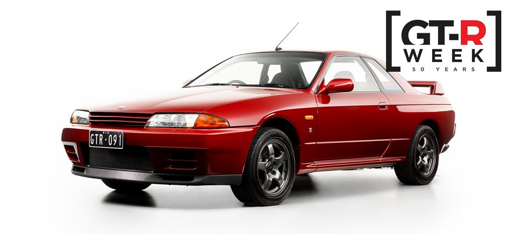 Nissan R32 Skyline GT-R history feature