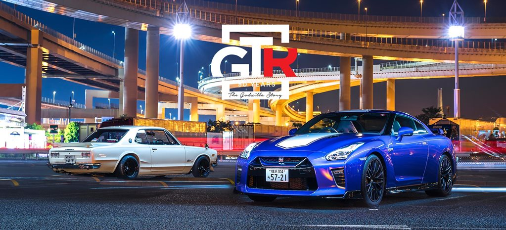 Nissan GT-R 50th Anniversary Tokyo Mid Night Club search feature
