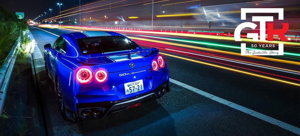 Nissan R35 GT-R exploring Tokyo gallery feature