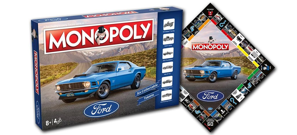 Ford Monopoly box and board