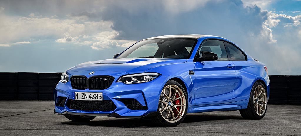 Look on in awe at the BMW M2 CS