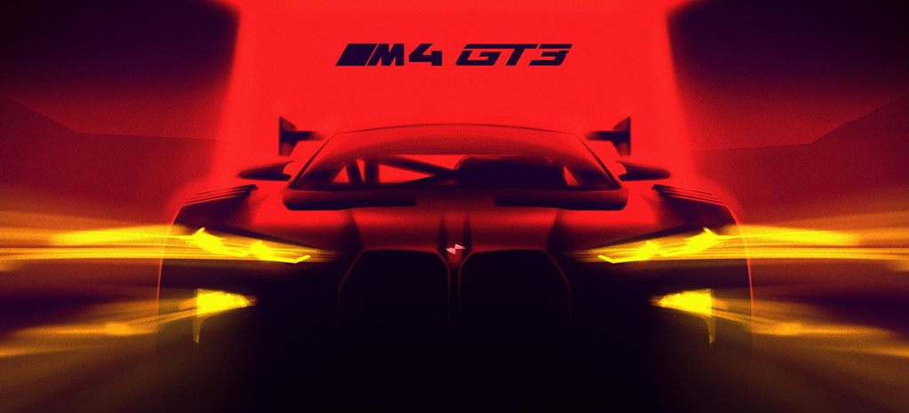 BMW M4 GT3 teased news