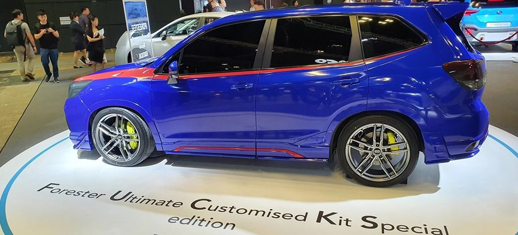 Subaru Forester Ultimate Customized Kit Special edition news