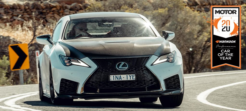 Lexus RC F Track Edition Performance Car of the Year 2020 results feature