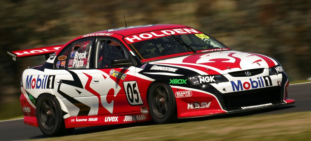Brock's last Commodore racer is up for grabs