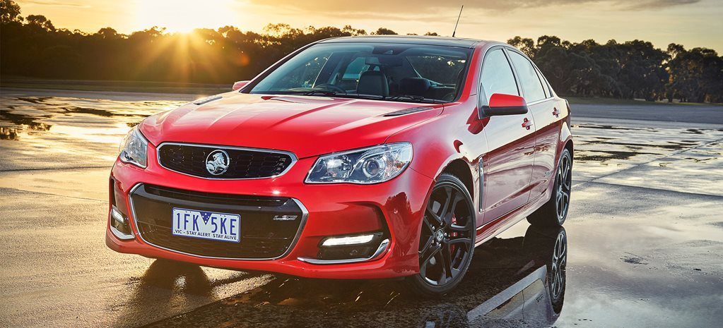 Holden Commodore SS price guide: VP-VFII