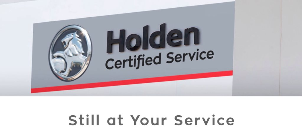 Holden's website has no cars on it
