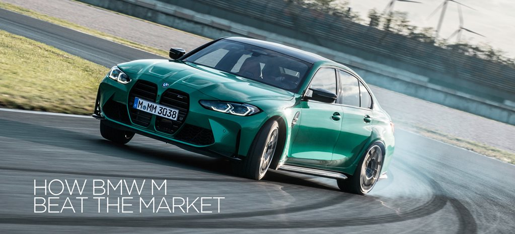The rise and rise of BMW M Division