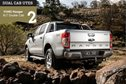 Dual-cab 4x4 ute comparison review: Ford Ranger