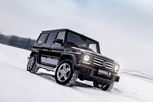 Kreisel electric Mercedes-Benz G-Wagen: Video
