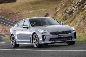 2017 Kia Stinger pricing and specifications