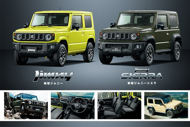 2019 Suzuki Jimny officially revealed