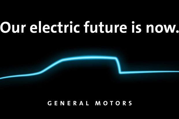 GM reveals teaser image of electric Hummer, set for 2022 revival