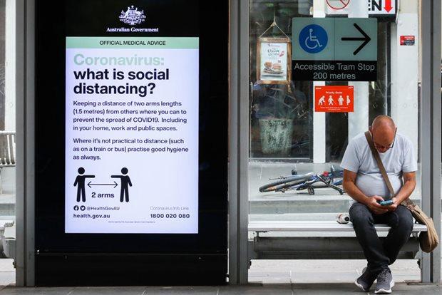 澳大利亚的旅行限制可能已更新