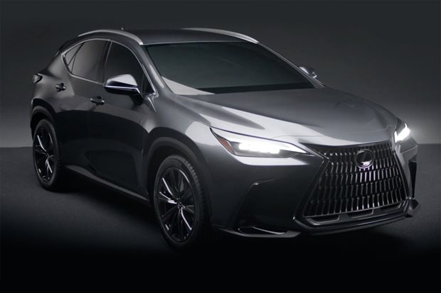 Lexus's all-new NX SUV surfaces online