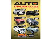 Read the latest Auto Trader Magazine - Issue 1826 - 26th April 2019
