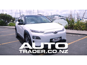 Video: Hyundai Kona Review