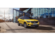 Kia Introduces the New 2020 Seltos