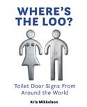 Where_s the Loo HI-RES.jpg