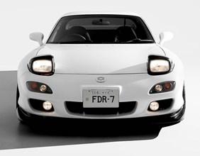 rx7 motor.jpg