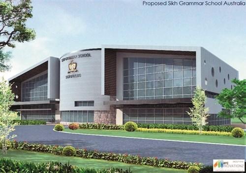 Sikh school (2).jpg