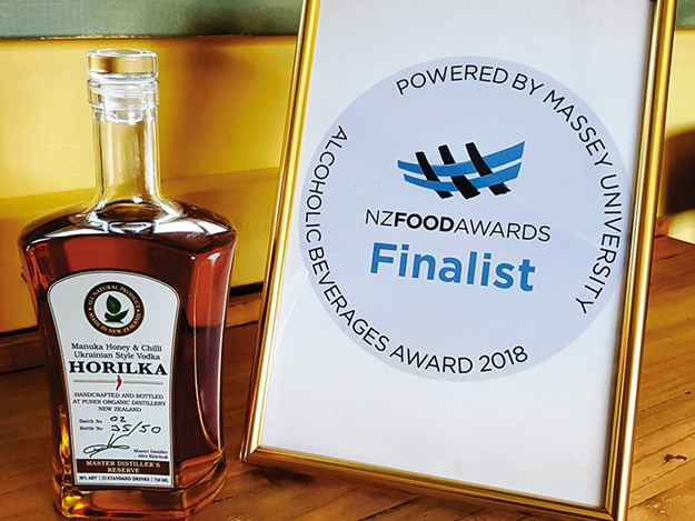 Harilka - manuka honey and chilli flavoured  vodka was a finalist in the Massey University NZ Food Awards.jpg