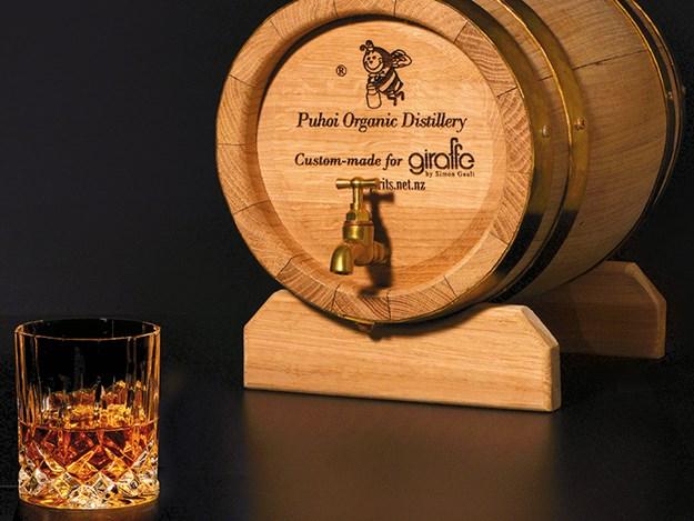 Small oak barrel.jpg