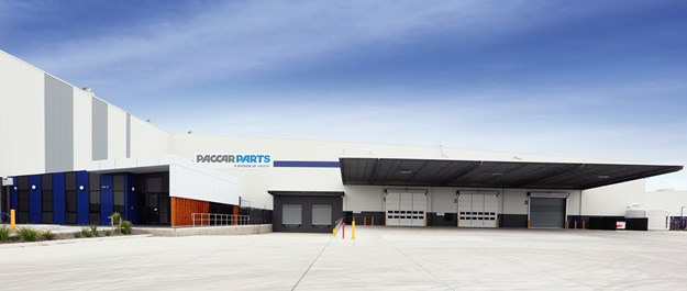 Brisbane Distribution Centre - Front.jpg