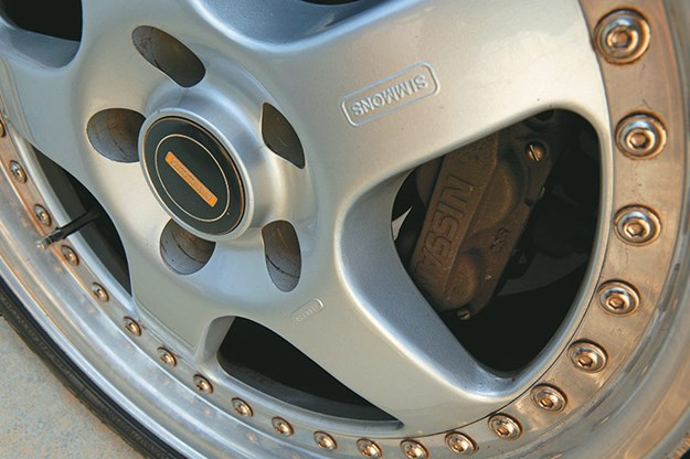 nissan-200sx-wheel.jpg