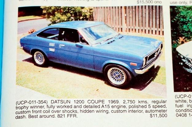 datsun-1200-coupe.jpg
