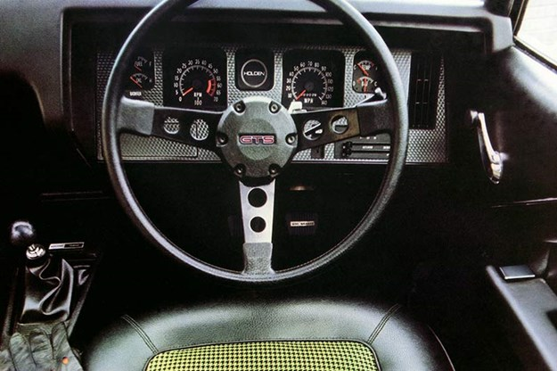 holden-hq-monaro-interior.jpg