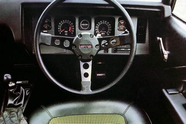 holden-hq-monaro-interior.jpg