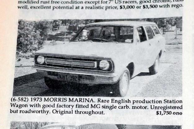 marina-wagon.jpg