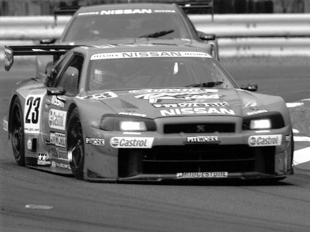 Datsun-R34-GTR.jpg