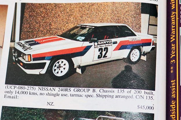nissan-240rs.jpg
