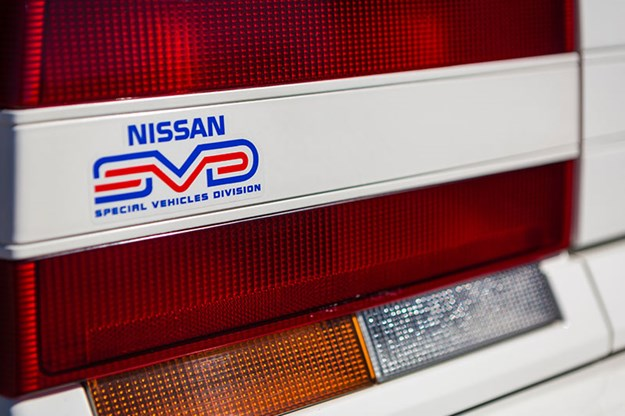 nissan-skyline-tail-light.jpg