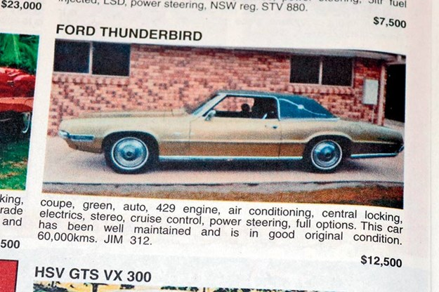 ford-thunderbird.jpg
