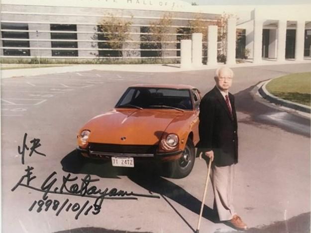 Datsun-240z-record-price-history.jpg