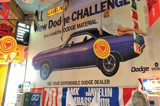 dodge-challenger-6.jpg
