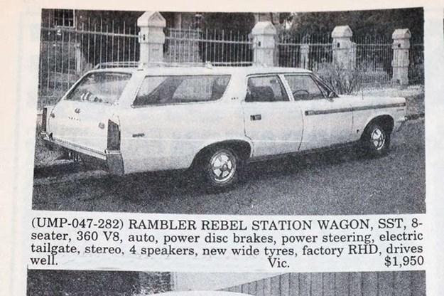 ramber-wagon.jpg
